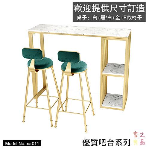 (包運費)烤漆工藝 可選金色架/黑色架 坐墊可選 可定製 (需要自己組裝)(約14至22日送到)