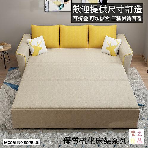 (包運費) 多功能沙發床 一物兩用 三種變化 三種材質可選 可加儲物 尺寸可訂造(需要自己組裝)(約14至18日送到)