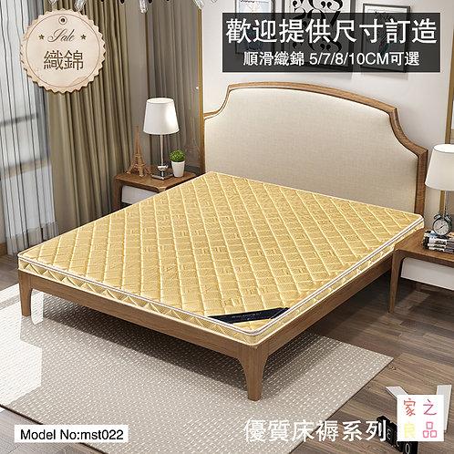 (包運費) 織錦面料 5/7/8/10CM厚均可選 高級椰棕床褥 摺疊式/一體式床墊 可訂造尺寸 三色 (約15至20天送到)