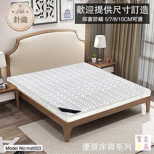 (包運費)防螨針織面料  6/8/9/10CM厚均可選 高級椰棕床褥 摺疊式/一體式床墊 可訂造尺寸 白色 (約15至20天送到)
