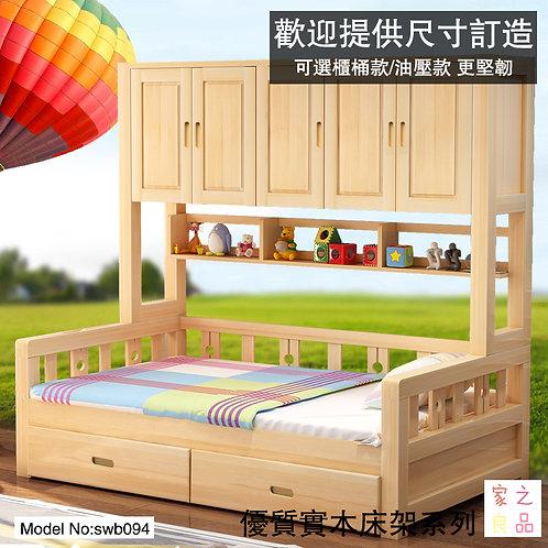 (包送貨) 書架衣櫃床 櫃桶款/油壓款 組合床 尺寸可訂做 (可加錢安排師傅安裝)(約7至10日送到)