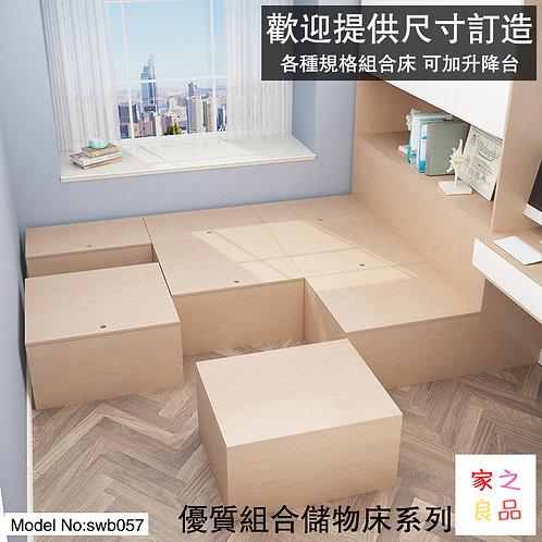 (包運費) 榻榻米组合 箱子储物床 顆粒板/生態板可選 省空间收纳盒子床 可加升降台(約22至28日送到)(需要自己組裝)