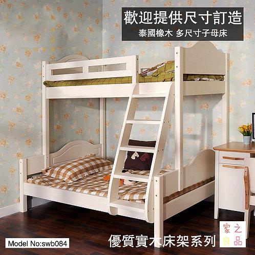 (包運費)泰國橡木 多尺寸子母床 左右梯可安裝  顏色可定制 上下床 高架床 尺寸可訂製(約14至21日送到)(需要自己組裝)