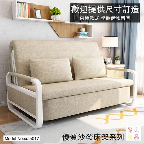 (包運費) 可抽拉沙發床 沙發變床 梳化床 單人床 雙人床 松木框架 鋼鐵支腳 固定尺寸定制  (需要自己組裝)(約10至17日送到)