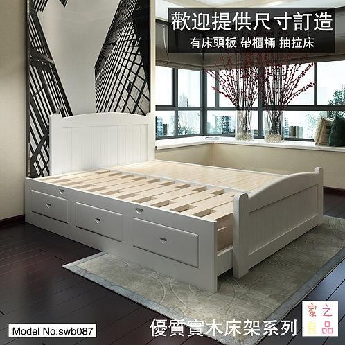 (包運費) 實木抽拉儲物床  便捷儲物 節省空間 一床變兩床 單人床 雙人床 實木床 尺寸可訂製  (需要自己組裝)(約10至14日送到)
