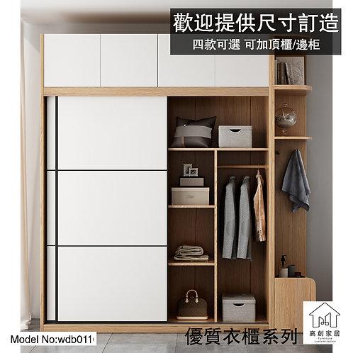 (包運費) 全实木松木 推拉移门衣柜 两门衣橱储物  可加頂櫃 不可定制尺寸 (需要自己組裝)(約14至21天送到)