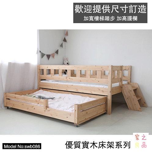 (包運費) 實木兒童床 可加拖床 加高護欄 加粗床腿 單人床 雙人床 實木床 可提供尺寸定制  (需要自己組裝)(約10至17日送到)
