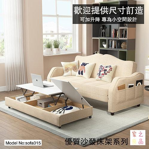 (包運費) 可抽拉沙發床 無升降/帶升降  三步變床 梳化床 單人床 雙人床 金屬床 可接受尺寸定制  (需要自己組裝)(約17至24日送到)