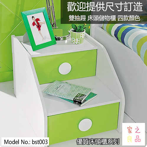 (包運費) 簡約現代 實木床頭櫃 原木色 储物 卧室边柜(組裝)(約10至12日送到)