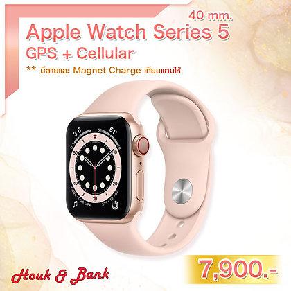 Apple Watch Series 5 40mm. GPS + Cellular (ใช้ e-Sim ได้)