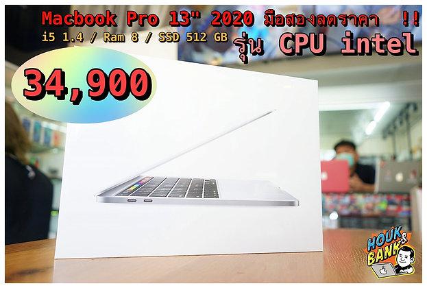 (new) macbook pro 13' touch bar 2020 ssd 512 gb ram 8 gb