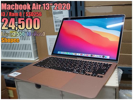 Macbook Air 2020 มือสองมีประกันศูนย์เหลือ