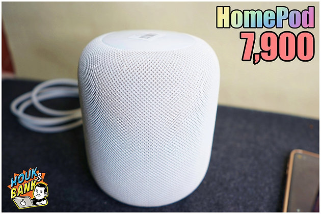 """Apple HomePod"" รุ่นเเรกสุด Classic"