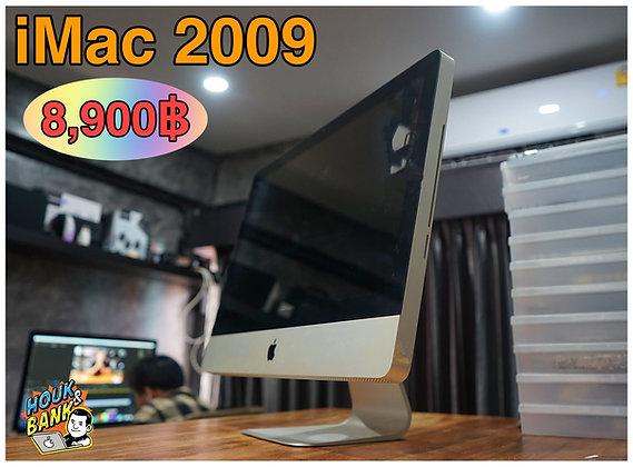 "iMac 21.5"" ปี 2009 โฉมตัวหนา"