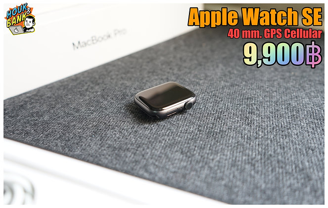Apple watch SE 40mm. GPS + Cellular