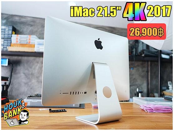 """iMac 21.5"""" 4k 2017 มือสองสภาพสวยยกกล่อง"""