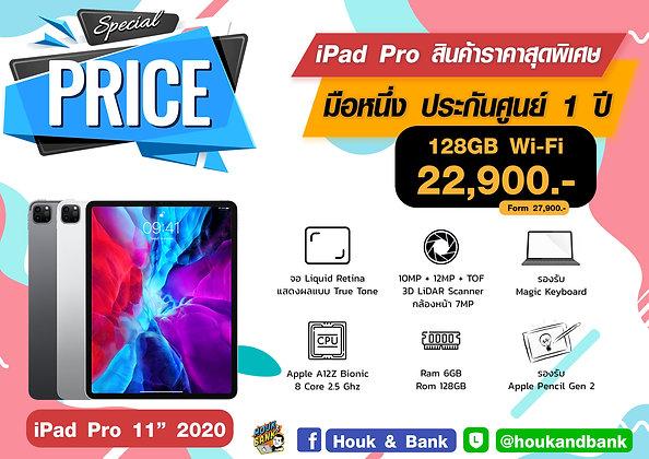 "iPad Pro 11"" 2020 (Gen 2) 128GB Wifi ของใหม่ประกันศูนย์ไทย model TH"