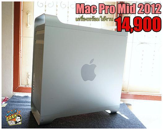 Mac Pro ตัวรุ่นปี 2012 สวยๆแรงๆครับ