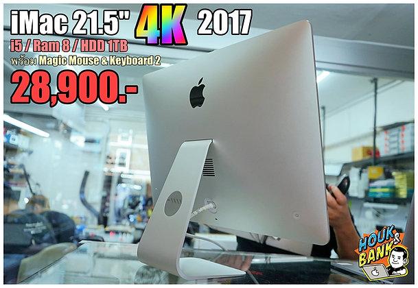 """iMac 21.5"""" 2017 มือสองครบกล่องสภาพดีจอ 4K"""