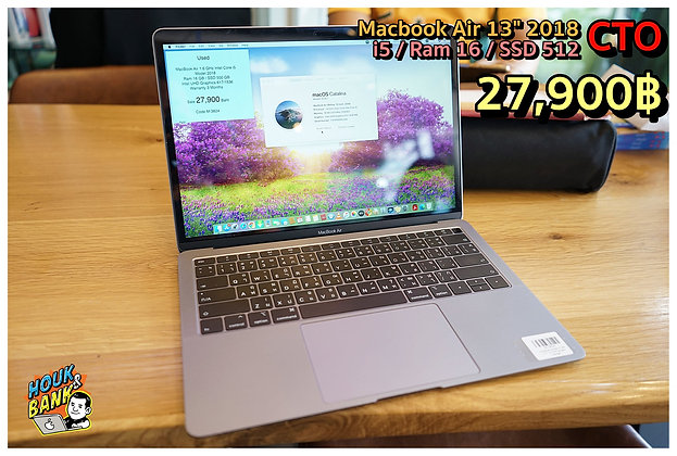 "Macbook Air 13"" 2018 มือสองสภาพสวยครบกล่อง"