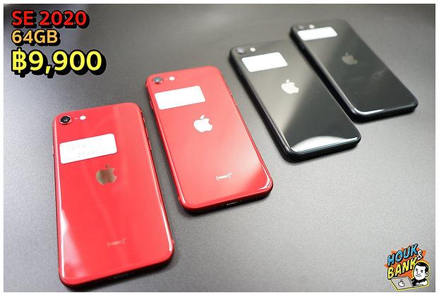 iPhone SE2 มือสองสภาพสวย 64GB
