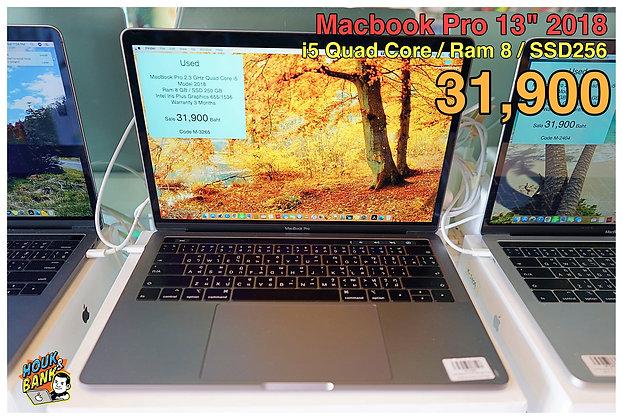 """Macbook Pro 13"""" Touch Bar 2018 มือสองสวยๆเเรงๆ"""