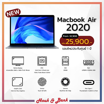 """Macbook Air 13"""" 2020 ของใหม่ประกันศูนย์ไทย 1 ปีเต็ม"""