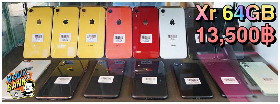 iPhone Xr มือสองสภาพสวย