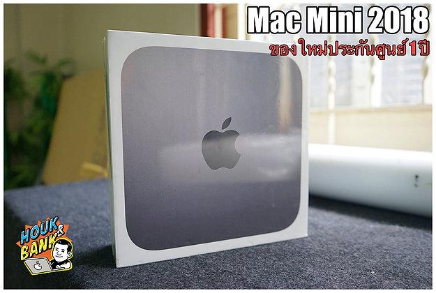 Mac Mini 2018 ของใหม่ประกันศูนย์ 1 ปีสี