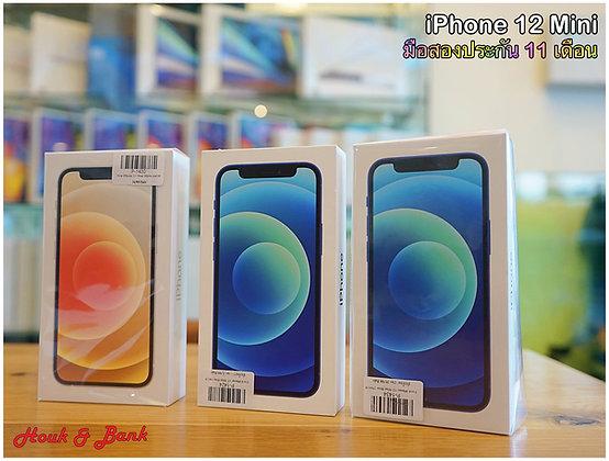 iPhone 12 Mini  มือสองครบกล่อง ประกันศูนย์