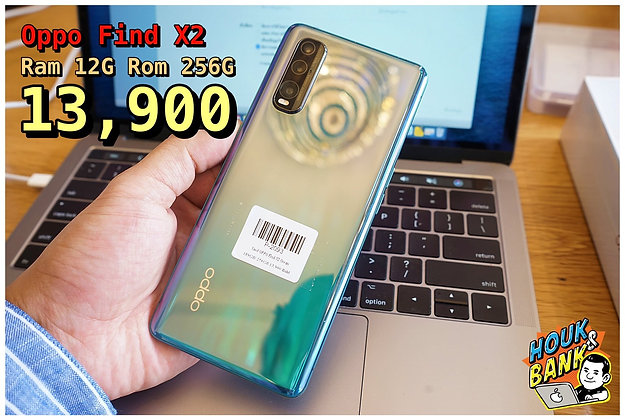 (used) P-2093 OPPO Find X2