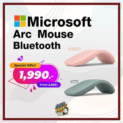 ARC สุดยอดเมาส์ไร้สายพกพาจาก Microsoft