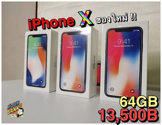 Phone X 64GB ของใหม่ในซีลเครื่อง Model TH/A