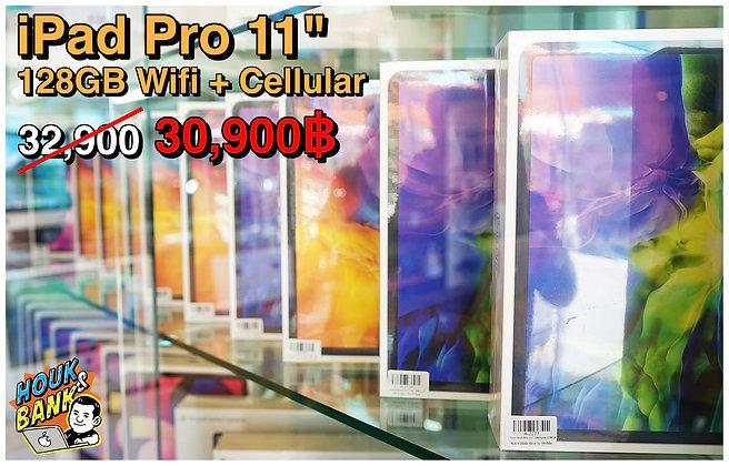 "iPad Pro 11"" Gen 2 2020 Model ของใหม่ประกันศูนย์ไทย"