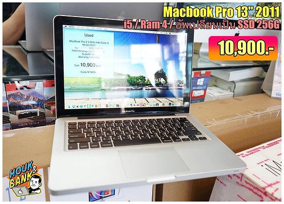 """Macbook Pro 13"""" ราคาเเถวๆหมื่นมาเเล้วครั"""