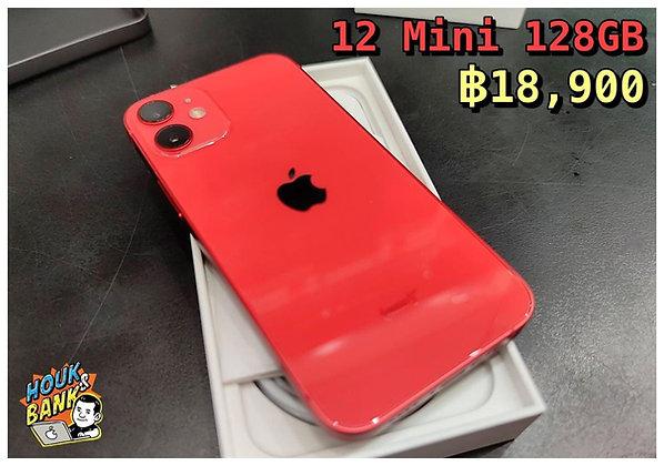 (used) iphone 12 mini 128 gb