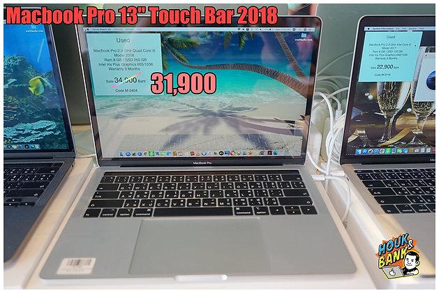 """Macbook Pro 13"""" 2018 มือสองครบกล่องสภาพสวยพร้อมใช้งานครับ"""