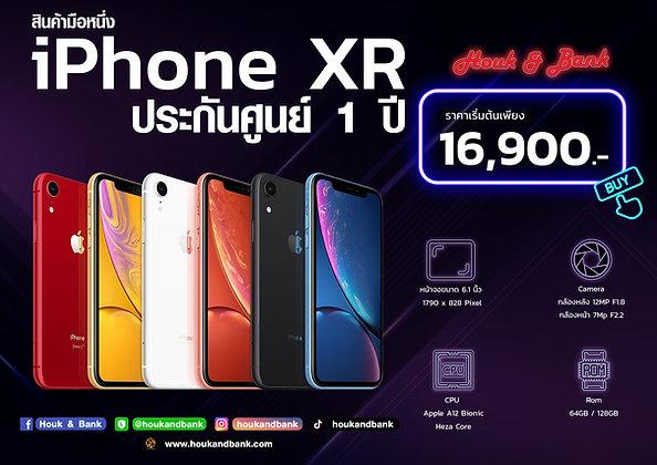 (new) iphone xr ของใหม่ ประกันศูนย์ไทย 1 ปี