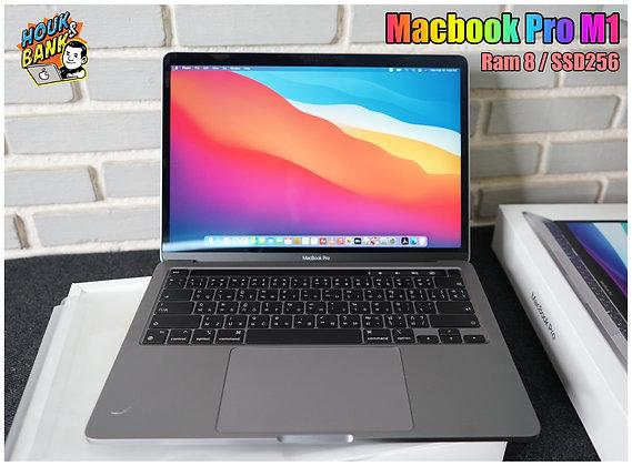 Macbook Pro M1 มือสองครบกล่องสภาพสวยเหมือนใหม่