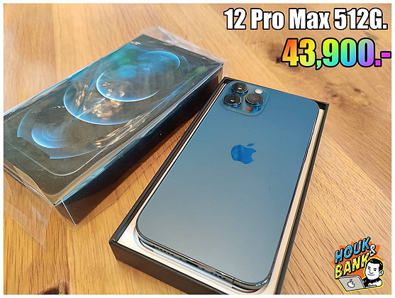 Phone 12 Pro Max 512GB รุ่นท็อปสุดมือสอง