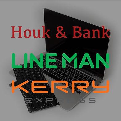 Line Man & Kerry.jpg