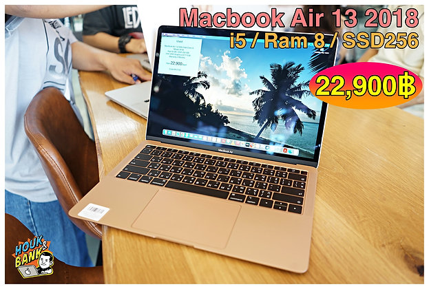 "Macbook air 13"" 2018 มือสองครบกล่อง"