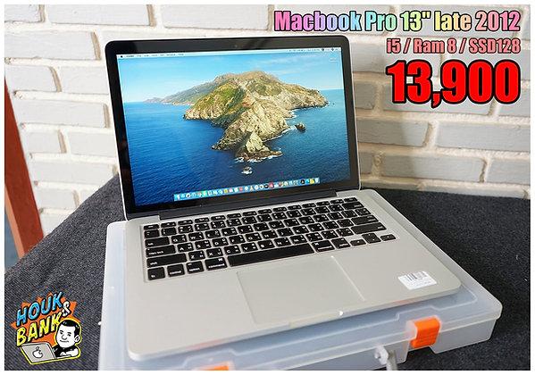 Macbook Pro จอ Retina ราคาถูกที่สุด