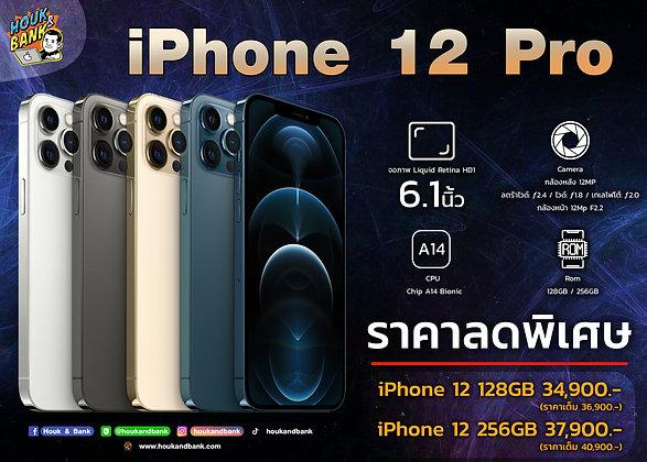(new) iphone 12 pro ของใหม่ ประกันศูนย์ 1 ปี