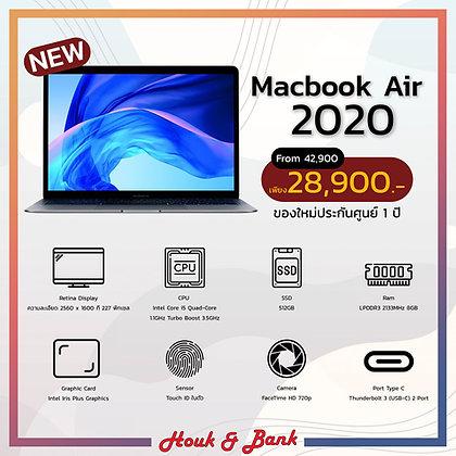 Macbook Air 2020  i5 / SSD512 ของใหม่ประกันศูนย์ครับ