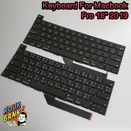 """อะไหล่ Keyboard For Macbook 16"""" 2019 A2141"""