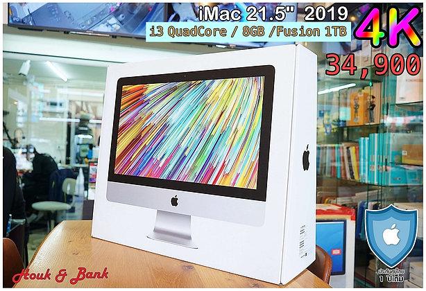 """Mac 21.5"""" 2019 จอ 4K (Core i3)"""