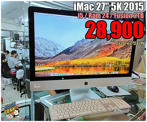 """Mac 27"""" จอ 5K ปี 2015 มือสองเเรงๆ"""