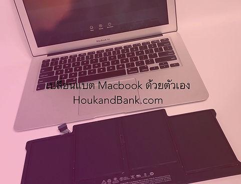 Red Mac.jpg