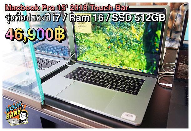 "Macbook Pro 15"" 2018 Touch Bar"